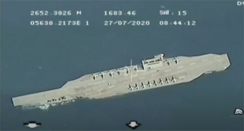 Fake Iran Aircraft carrier
