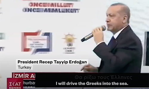 Erdogan Greece