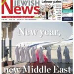 New Middle East